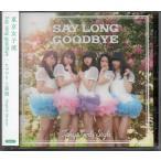 東京女子流 Say long goodbye / ヒマワリと星屑 -English Ver.- /yga56-069