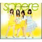 スフィア Now loading...SKY!!(初回限定盤)(DVD付) /ygaac-0053