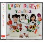 ゆいかおり LUCKY DUCKY!!(初回限定盤)(DVD付)  /ygac1-084