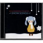 VOCALOID SEASON COLLECTION SNOW SONGS+ねんどいろどぷち 雪ミクセット /ygac1-115