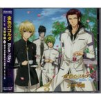 金色のコルダ Blue Sky focus on 天音学園 /ygac2-068