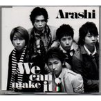 嵐 We can make it pr30 /ygapr-004