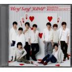 Hey! Say! JUMP AinoArika/愛すればもっとハッピーライフ(初回限定盤3) pr30 /ygapr-038
