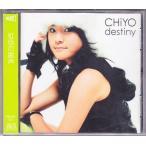 Yahoo!アサキミュージックCHIYO / destiny 虹色の歌声