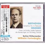ベートーヴェン 交響曲第6番「田園」他 フルトヴェングラー指揮
