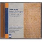 ヴァイン(1954-) ピアノ協奏曲/交響曲第4.2番, 第6番「コラール」