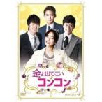 [宅配便限定]【新品】【DVD】金よ出てこい☆コンコン DVD-BOX4(7枚組)