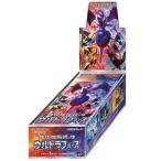 ポケモンカードゲームサン&ムーン 強化拡張パック ウルトラフォース [BOX]