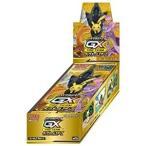 【即納可能】【新品】ポケモンカードゲーム サン&ムーン ハイクラスパック TAG TEAM GX タッグオールスターズ<<10パック入りBOX>>