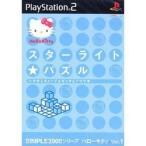 [メール便OK]【新品】【PS2】ハローキティVol.1 スターライト☆パズル〜いそがしキューブ☆どっすんフワワ〜