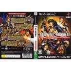 [100円便OK]【新品】【PS2】【SIMPLE2000】107 THE炎の格闘番長