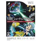 [100円便OK]【新品】【Wii】SIMPLE WiiシリーズVol.4 THEシューティング・アクション
