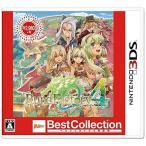 [メール便OK]【新品】【3DS】【BEST】ルーンファクトリー4 Best Collection