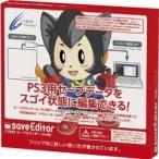 【新品】【PS3HD】【CYBER】セーブエディター(PS3用)