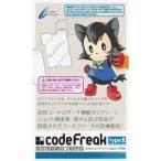 【新品】【PSPHD】【CYBER】コードフリークtypeII(PSP用)[お取寄せ品]