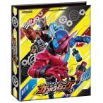 【新品】【TTAC】4ポケバインダーセット〜ボトルマッチシリーズ〜 DC仮面ライダーバトル ガンバライジング