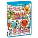 [100円便OK]【新品】【WiiU】【ソフト単品版】太鼓の達人WiiUばーじょん