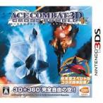 [100円便OK]【新品】【3DS】エースコンバット 3Dクロスランブル+