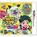 [100円便OK]【新品】【3DS】カミワザワンダキラキラ一番街危機一髪!