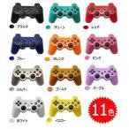 【新品】【PS3HD】【海外製】ワイヤレスコントローラ互換ブラック