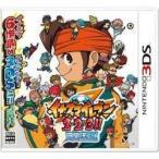 [メール便OK]【新品】【3DS】イナズマイレブン1・2・3!!円堂守伝説[在庫品]