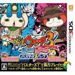 【新品】【3DS】【限】妖怪ウォッチ3 スシ/テンプラ バスターズT(トレジャー)パック