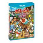 [メール便OK]【新品】【WiiU】【通】太鼓の達人 あつめて★ともだち大作戦! 通常版