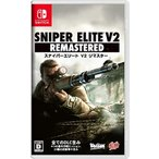 SNIPER ELITE V2 REMASTERED - Switch