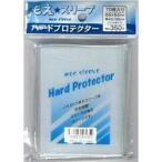 [100円便OK]【新品】【TTAC】もえ☆スリ-ブ ハードプロテクター