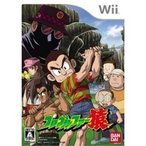 [100円便OK]【新品】【Wii】プロゴルファー猿