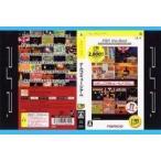 [100円便OK]【新品】【PSP】【BEST】ナムコミュージアム PSP the Best