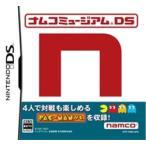 [100円便OK]【新品】【DS】ナムコミュージアムDS