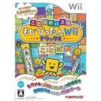 [100円便OK]【新品】【Wii】ことばのパズル もじぴったんWiiデラックス