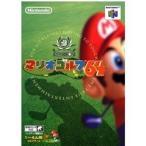 【新品】【N64】マリオゴルフ64