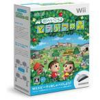 【新品】【Wii】【Wiiスピーク付】街へいこうよ どうぶつの森