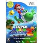 [100円便OK]【新品】【Wii】スーパーマリオギャラクシー2