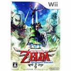 [100円便OK]【新品】【Wii】【ソフト単品版】ゼルダの伝説 スカイウォードソード