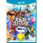 [メール便OK]【新品】【WiiU】大乱闘スマッシュブラザーズ for Wii U