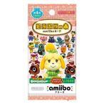 【4/13入荷予定☆】[100円便OK]【新品】【3DSH】どうぶつの森amiiboカード 第4弾