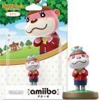 ショッピングどうぶつの森 【新品】【WiiUHD】amiibo タクミ(どうぶつの森シリーズ)