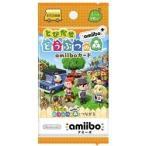 [100円便OK]【新品】【3DSH】『とびだせ どうぶつの森amiibo+』 amiiboカード