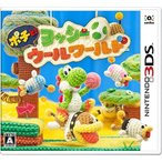 [100円便OK]【新品】【3DS】ポチと! ヨッシー ウールワールド