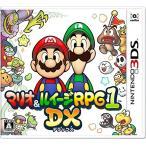 [メール便OK]【新品】【3DS】マリオ&ルイージRPG1 DX[在庫品]