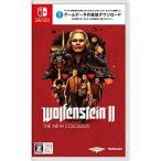 [メール便OK]【新品】【NS】Wolfenstein II: The New Colossus[お取寄せ品]