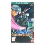 【新品】【SFC】機動戦士ガンダム クロスディメンション0079
