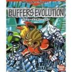 [宅配便限定]BUFFERS EVOLUTION バンダイ SWJ-BAN01B