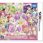 [メール便OK]【新品】【3DS】【通】プリパラ めざめよ!女神のドレスデザイン 通常版