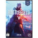 在庫あり[メール便OK]【新品】【PC】Battlefield V (バトルフィールドV) ★ゲームディスクは入っていません★