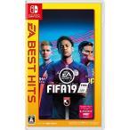[メール便OK]【新品】【NS】【BEST】EA BEST HITS FIFA 19 [Switch版][在庫品]