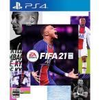 [メール便OK]【新品】【PS4】FIFA 21[お取寄せ品]
